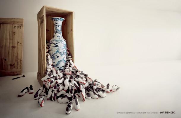 Décathlon / Ming vase