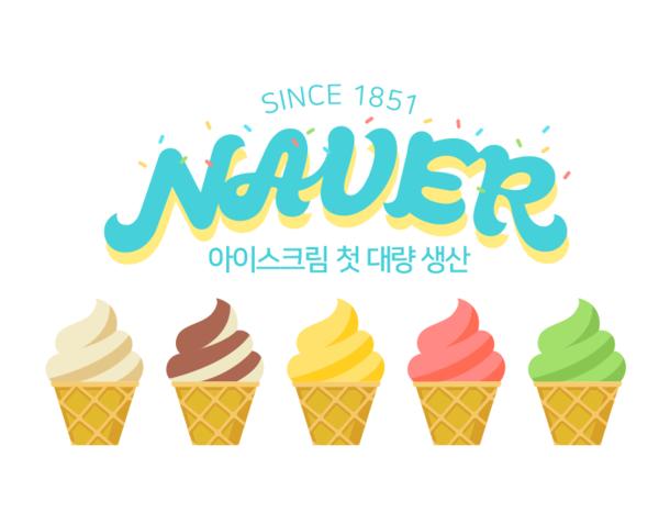 NAVER special logo
