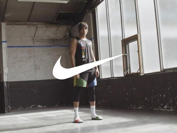 Nike Quai 54