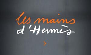 Hermès / Modules HTML5 pour iPad