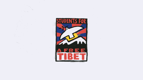 Students For Free Tibet